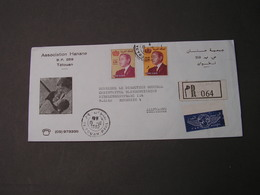 Marokko  Cv. 1992 - Marokko (1956-...)