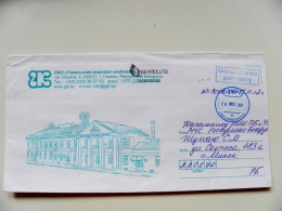 Cover Sent From Belarus Gomel - Bielorrusia