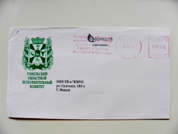 Cover Sent From Belarus Gomel Atm Machine Red Cancel Coat Of Arms - Bielorrusia