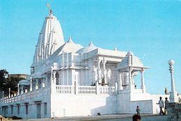 1 AK Indien * Der Tempel Birla In Der Stadt Jaipur - Auch Bekannt Als Lakshmi Narayan Tempel * - India