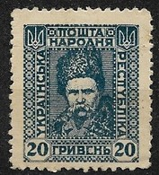 Timbres - Ukraine - 1920 - 20 P. - N° 140 - - Ukraine