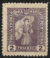 Timbres - Ukraine - 1920 - 2. - N° OEK 135  - - Ukraine