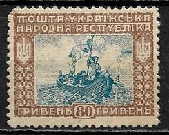 Timbres - Ukraine - 1921 - 80. - N° OEK 145  - - Ukraine