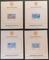 Ghana 1974 Centenary Of Universal Postal Union Proof - Ghana (1957-...)