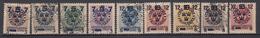 ZWEDEN - Michel - 1918 - Nr 116/24 - Gest/Obl/Us - Cote 10.80 € - Gebraucht