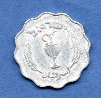 Israel  -  10 Prutah 1952  -  Km # 17    -état TTB - Israel