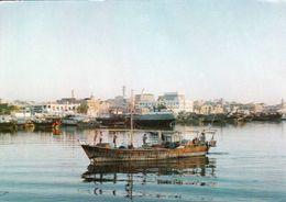 1 AK Kuwait * Sea View Of Old Kuwait * - Kuwait
