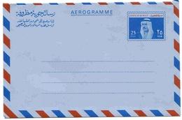 Bahrein Aérogramme N°18 Aerogram Air Letter Entier Entero Ganzsache Lettre Carta Belege Airmail Cover - Bahreïn (1965-...)