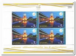 Thailand 2016, Postfris MNH, 60th Anniversary Of Burapha University - Thailand