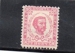 MONTENEGRO 1889-93 * PAPIER MINCE - Montenegro
