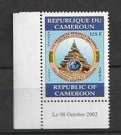 Cameroun - Cameroon 2002, Interpol 1v Mnh - Cameroon (1960-...)