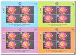Thailand 2016, Postfris MNH, 32nd Asian International Stamp Exhibition - Thailand