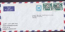 Bahrain Airmail Par Avion YOUSUF MAHMOOD HUSAIN Bahrain 1974 Cover Brief Pair Paare & Zwangszuschlagmarke - Bahrein (1965-...)