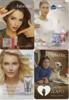 Pocket Calendar Russia - 2018 -  4 Pcs. - Boy-dog - Cosmetics - Faberlic - Advertising - Woman - Beautiful - Small : 2001-...