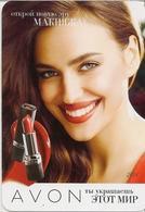 Pocket Calendar Russia - 2014 - Cosmetics - EVON - Advertisement - Woman - Beautiful - Small : 2001-...