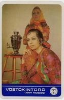 Pocket Calendar Russia - USSR - 1974 - Advertising - Vostokintorg - Women - Samovar - Tea - Clothes Ethnos - Beautiful - Calendars