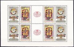 ** Tchécoslovaquie 1962 Mi 1355-6 Klb. (Yv BF 22) Le Feuille, (MNH) - Tschechoslowakei/CSSR