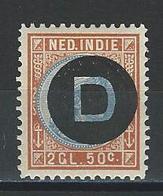 Niederländisch Indien NVPH D7, Mi D7 * - Indes Néerlandaises