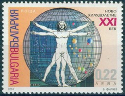 Leonardo Da Vinci - Vitruvian Man  - Bulgaria / Bulgarie 2001 -  Stamp MNH** - Non Classés