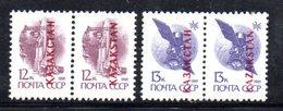793 490 - KAZAKISTAN 1992 ,  Unificato N. 3/6  ***   COPPIA . Carta Normale - Kazakistan
