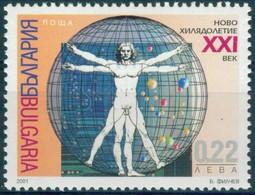 The New XXI St Millennium - Bulgaria / Bulgarie 2001 -  Stamp MNH** - Bulgarie