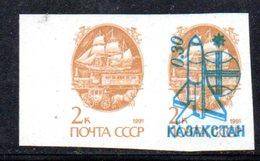 795 490 - KAZAKISTAN 1992 ,  Unificato N. 9a  Coppia NON Dentellata  *** - Kazakistan