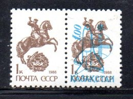 796 490 - KAZAKISTAN 1992 ,  Unificato N. 11a  Coppia  Dentellata  *** - Kazakistan