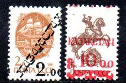 798 490 - KAZAKISTAN 1993 ,  Unificato N. 24 + 25  *** - Kazakistan