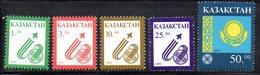 799 490 - KAZAKISTAN 1993 ,  Unificato N. 19/23  *** - Kazakistan