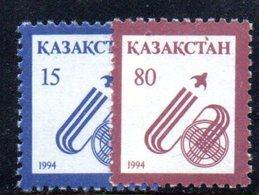 800 490 - KAZAKISTAN 1994 ,  Unificato N. 48/49  *** - Kazakhstan