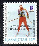 801 490 - KAZAKISTAN 1994 ,  Unificato N. 45  *** - Kazakistan