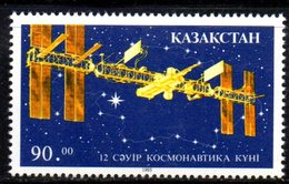 802 490 - KAZAKISTAN 1993 ,  Unificato N. 28  *** - Kazakistan