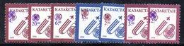 803 490 - KAZAKISTAN 1995 ,  Unificato N. 70/76  *** - Kazakistan