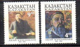 804 490 - KAZAKISTAN 1995 ,  Unificato N. 86/87  ***  Unesco - Kazakhstan