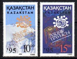 806 490 - KAZAKISTAN 1995 ,  Unificato N. 97/98  ***  Musica - Kazakistan