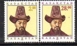 807 490 - KAZAKISTAN 1995 ,  Unificato N. 99/100  ***  Musica - Kazakistan