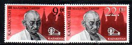 808 490 - KAZAKISTAN 1995 ,  Unificato N. 102/103  ***  Gandhi - Kazakhstan