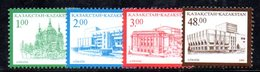 810 490 - KAZAKISTAN 1995 ,  Unificato N. 106/109  *** - Kazakistan