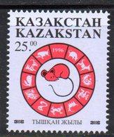 811 490 - KAZAKISTAN 1996 ,  Unificato N. 116  ***  Topo - Kazakistan