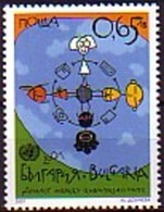 For Dialogue Of Civilizations - Bulgaria / Bulgarie 2001 -  Block MNH** - Bulgarie
