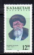 814 490 - KAZAKISTAN 1996 ,  Unificato N. 131  *** - Kazakistan