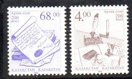 817 490 - KAZAKISTAN 1996 ,  Unificato N. 150/151  *** - Kazakhstan