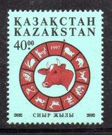 816 490 - KAZAKISTAN 1996 ,  Unificato N. 160  ***  Bue - Kazakhstan