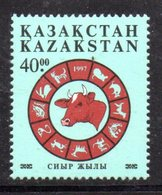 816 490 - KAZAKISTAN 1996 ,  Unificato N. 160  ***  Bue - Kazakistan