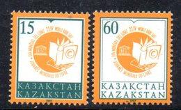 819 490 - KAZAKISTAN 1997 ,  Unificato N. 176/177  *** - Kazakistan