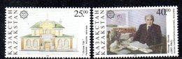 820 490 - KAZAKISTAN 1997 ,  Unificato N. 178/179  *** - Kazakistan