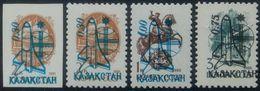 Kazakhstan, 1992, Definitives, Space, Overprints, MNH - Space