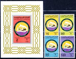 UNITED ARAB EMIRATES 1980 NEW YEAR  SHEET &  SET   MNH - Verenigde Arabische Emiraten