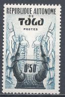 Togo 1957. Scott #334 (M) Konkomba Helmet * - Togo (1914-1960)