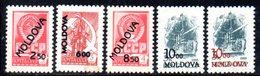 829 490 - MOLDAVIA MOLDOVA 1992 , Unificato Serie 5 Valori N. 18/22  ** - Moldavia